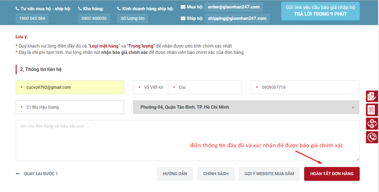 mua hang cung add on