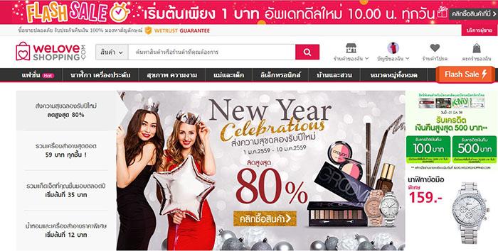 link ban hang thai lan