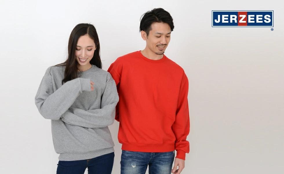 ao sweater