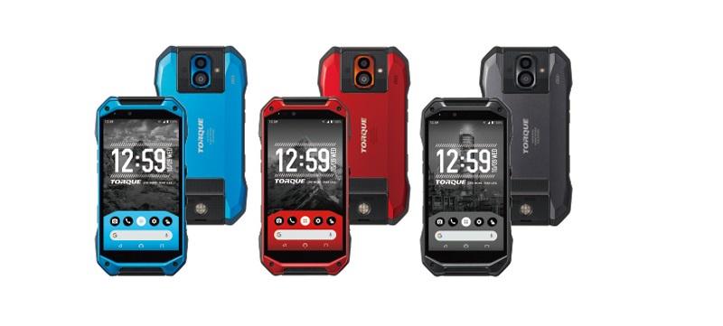 Điện thoại Kyocera Torque G04 công nghệ mới