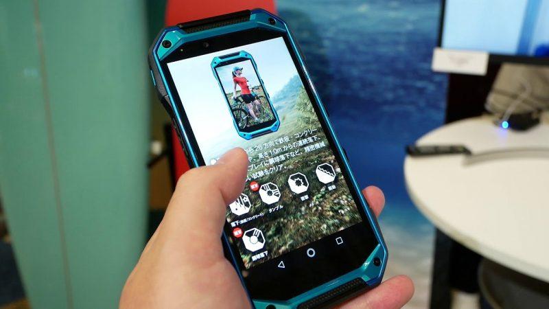 Điện thoại Kyocera Torque G04 chất lượng