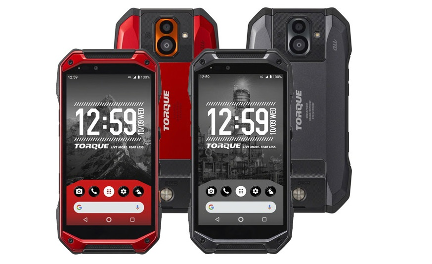 Điện thoại Kyocera Torque G04