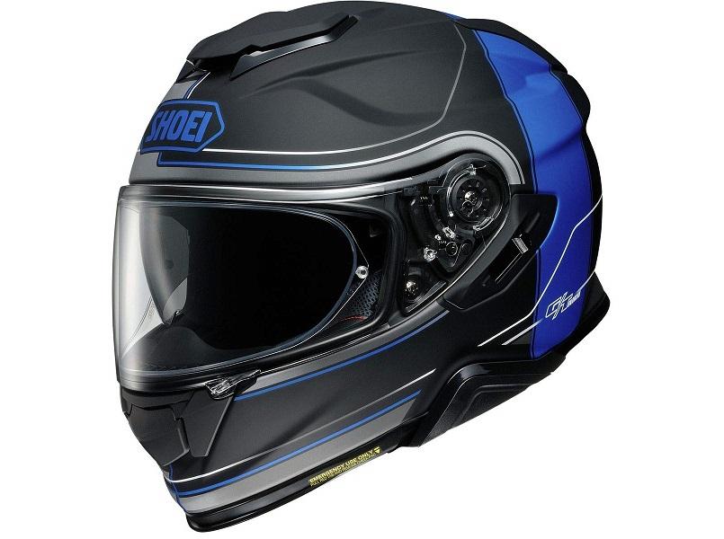 Shoei GT-Air II Helme