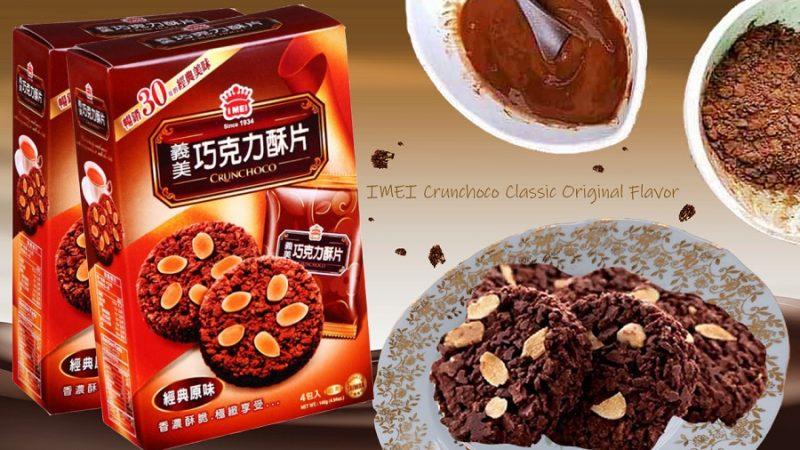 IMEI Chocolate