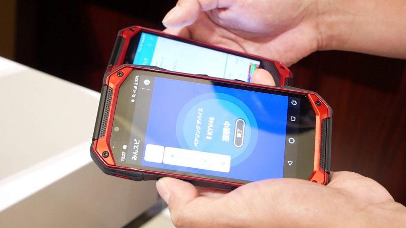 Điện thoại Kyocera Torque G04 camera đỉnh cao