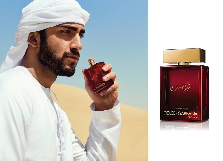 nuoc hoa DG nam Dolce & Gabbana The One Mysterious Night